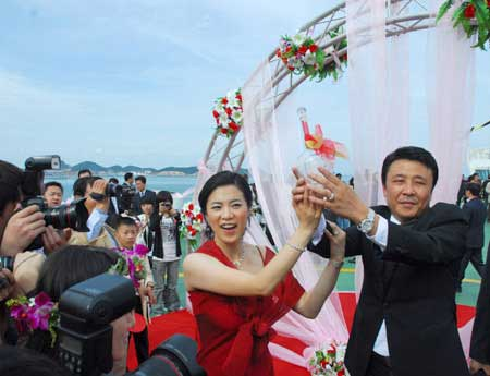 Chinese King gets married